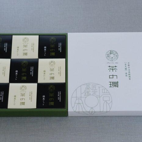 抹茶ジュレわらび9個入箱