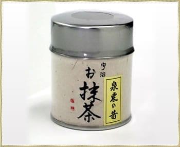 抹茶 泉東の昔 缶入り(30g)