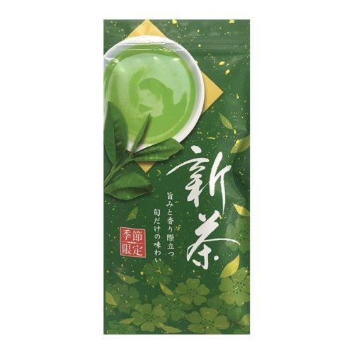新茶70g